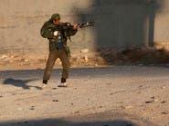 """ليبيا.. """"الوفاق"""" تستعد لصد هجوم للميليشيات على طرابلس"""