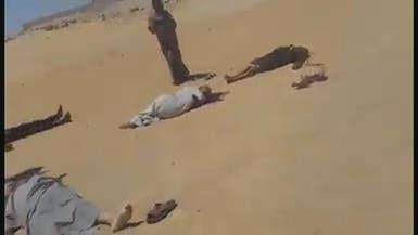 أول فيديو لحادث استهداف أقباط بالمنيا في مصر