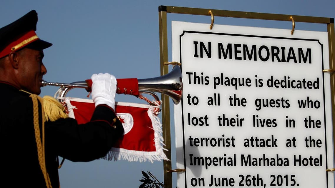 A plaque dedicated to victims is pictured on the beach of the Imperial Marhaba resort during the first anniversary of an attack by a gunman at the hotel in Sousse, Tunisia June 26, 2016. (File photo: Reuters)
