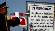 Tunisia opens trial over 2015 beach massacre