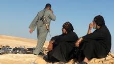 Security Council condemns deadly gunmen attack on Egyptian Christians