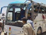 إقالة مدير أمن المنيا بعد الهجوم على حافلة للأقباط