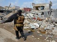التحالف ينشر نتائج التحقيق في غارة استهدفت مبنى بالموصل