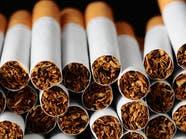 مصر ترفع أسعار سجائر التبغ بمختلف أنواعها