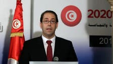 Swiss return funds from Ben Ali relative to Tunisia