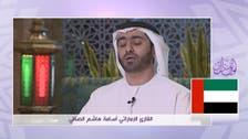 WATCH: Beautiful Quran recitation from UAE