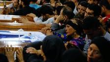 مقتل 3 ضباط وجندي بملاحقات أمنية تعقبا لقتلة المنيا