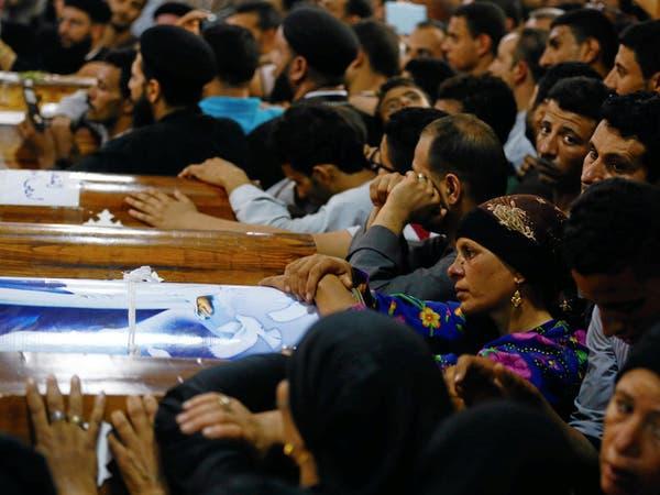 تنظيم داعش يتبنى هجوم المنيا في مصر