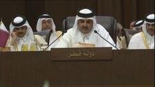 قطر تدين هجوم المنيا رغم اتهامها بدعم المتطرفين