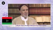 Listen to one of the most prominent Quran reciters from Libya