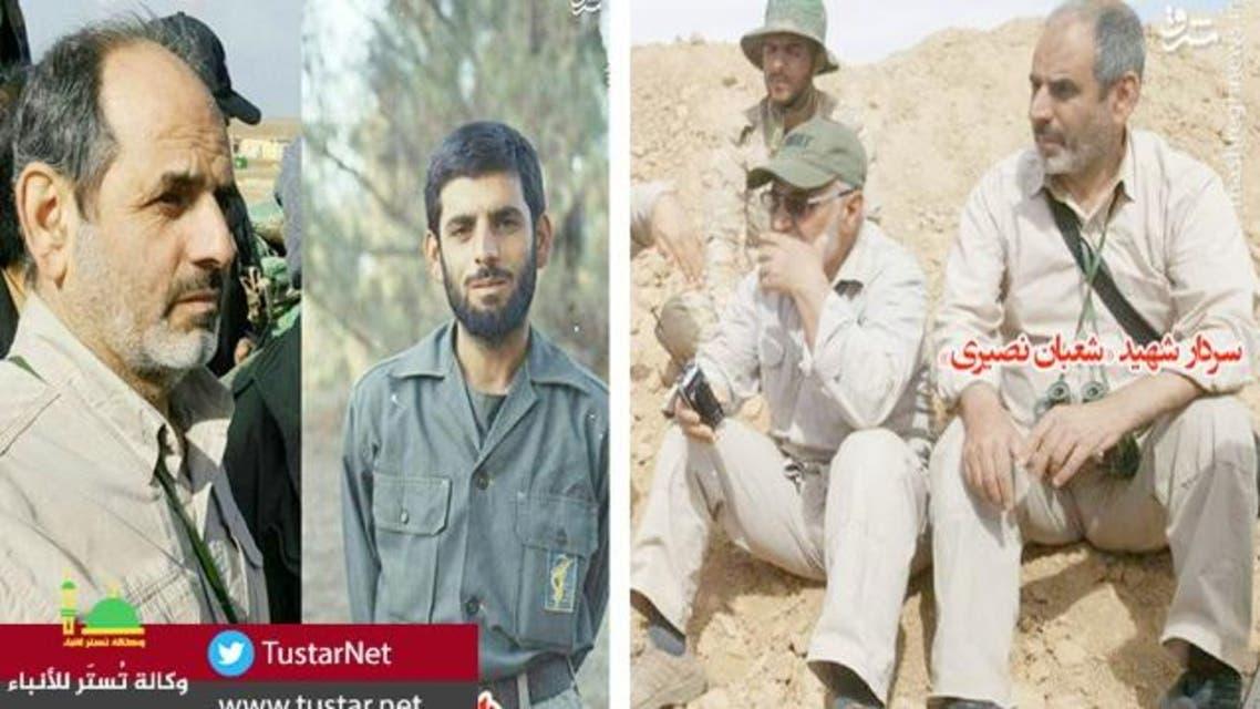 al arabiya photo of Iranian Revolutionary Guards killed in Mosul