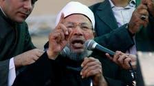 Story behind Qaradwi's shifting position toward Saudi Arabia