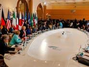 مجموعة السبع: مستعدون للعمل مع روسيا بشأن سوريا