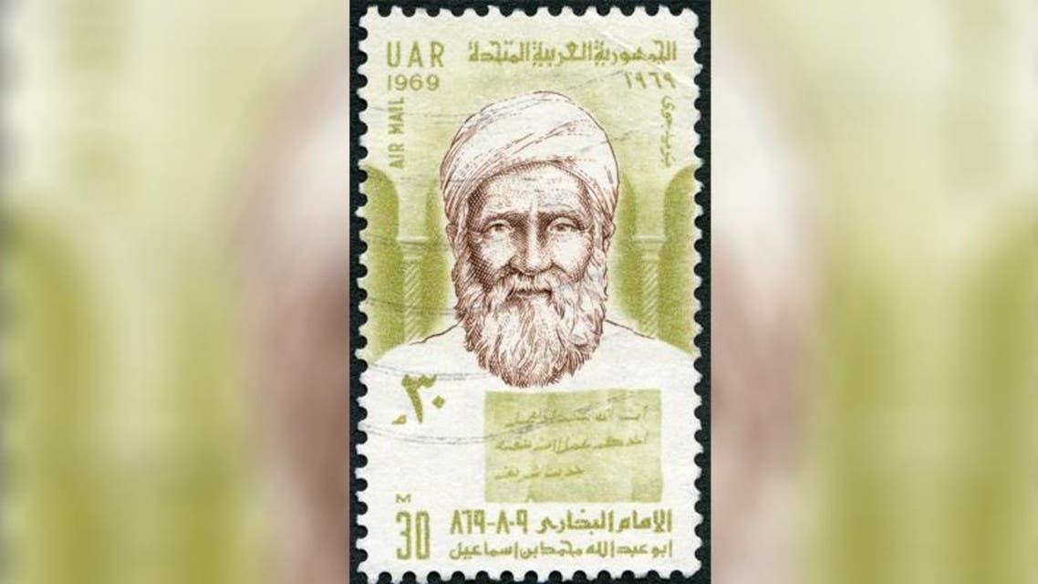 Imam Al-Bukhari shutterstock