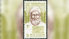 Who was Imam Al-Bukhari, the most famous Muslim to document Islamic hadiths?