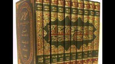 من هو الإمام مُسلم ولماذا لم يرو عن البخاري؟
