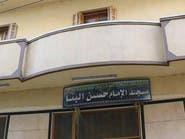 أوقاف مصر تزيل اسم حسن البنا من مسجد