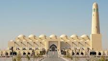 Al-Sheikh family in Saudi Arabia: Gulf emir attribution to our family is fake