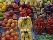 ما هي الأغذية التي تحمي من آلام الركبة؟