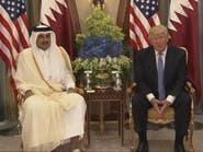 مخاوف أميركية من وجود قاعدة عسكرية لها في قطر