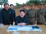 كوريا الشمالية تطلق صاروخاً واليابان تحتج
