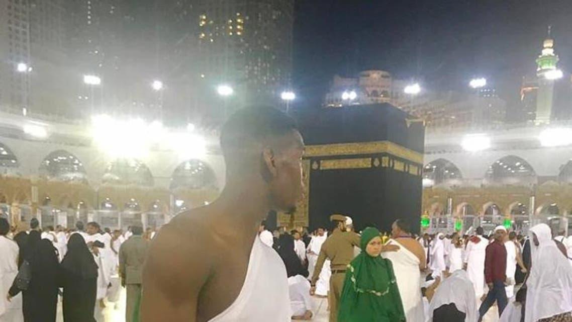 بوغبا في مكة