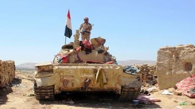 اليمن.. معارك عنيفة على وقع وصول تعزيزات للجيش بالجوف
