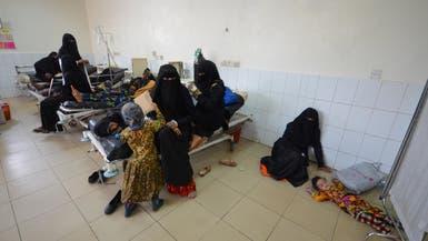 100 ألف حالة كوليرا باليمن ووفاة 798 مصاباً