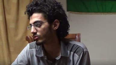 شاهد.. اعترافات خطيرة لداعشي مصري في درنة