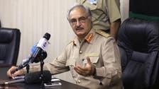 لیبیا کے لیے اقوام متحدہ کے خصوصی ایلچی کا خلیفہ حفتر سے ٹیلیفون پر رابطہ