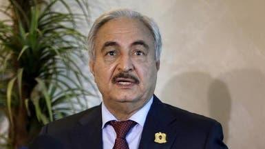 حفتر: قطر سعت إلى تدمير ليبيا عبر نشر الإرهاب