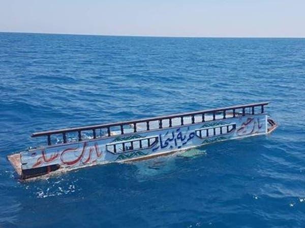 غرق 3 مصريين في اصطدام مركب بالمتوسط