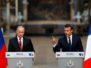 """ماكرون لبوتين: استخدام """"الكيمياوي"""" في سوريا خط أحمر"""