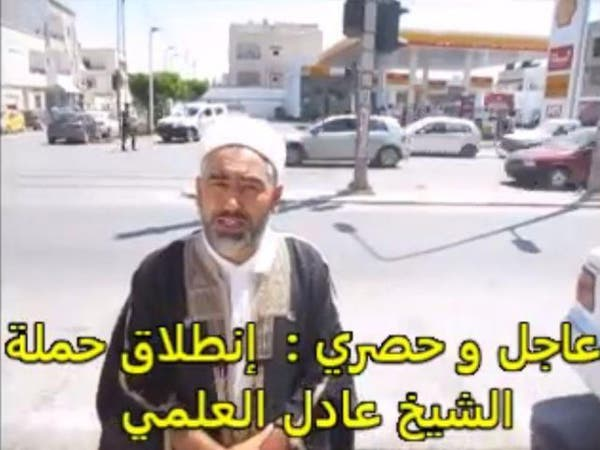 حزب تونسي يلاحق المفطرين في رمضان