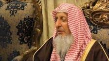 افطاری میں اسراف تقویٰ کی شان کی خلاف ہے:مفتی اعظم
