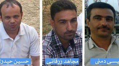 إيران تحكم على ناشطين مدنيين بالأهواز بالسجن والنفي