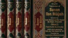 Meet Ibn Majah al-Qazwini, author of the 'Sunan' books on Islam