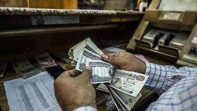 صندوق النقد: إصلاحات الاقتصاد المصري تظهر نتائج إيجابية