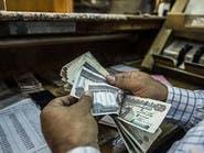 وزيرة التخطيط: احتياطي مصر الأجنبي يغطي واردات 9 أشهر