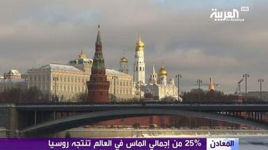 ربع ألماس العالم.. يأتي من روسيا