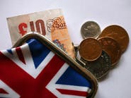 بريطانيا تعتزم تخصيص احتياطي مالي تحسبا لتداعيات Brexit