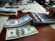 السعودية.. 80 ألف شركة مسجلة لضريبة القيمة المضافة