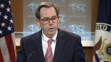 Washington: US benefits from Saudi Arabia's counter-terrorism expertise