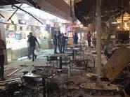 16 قتيلاً وعشرات الجرحى في تفجير الكرادة.. وداعش يتبنى
