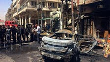 People killed, wounded in Anbar's Hit after a suicide bombing