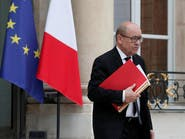 """لقاءات """"سورية فرنسية"""" في باريس بهدف دفع """"محادثات جنيف"""