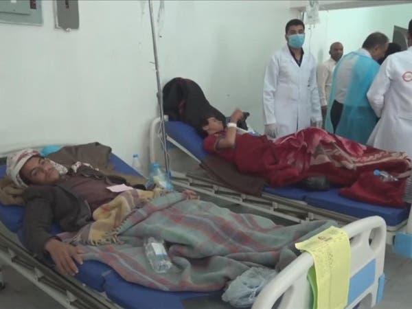 الكوليرا تحصد أرواح اليمنيين.. 923 وفاة و124 ألف إصابة