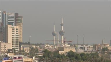 هل سيقر مجلس الأمة ضريبة القيمة المضافة بالكويت؟