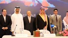 الاتحاد المصري ينقل البطولة العربية إلى الإسكندرية