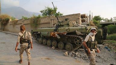 الجيش اليمني يتقدم شرق تعز وسط اشتباكات عنيفة